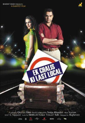 Ek Chalis Ki Last Local movie