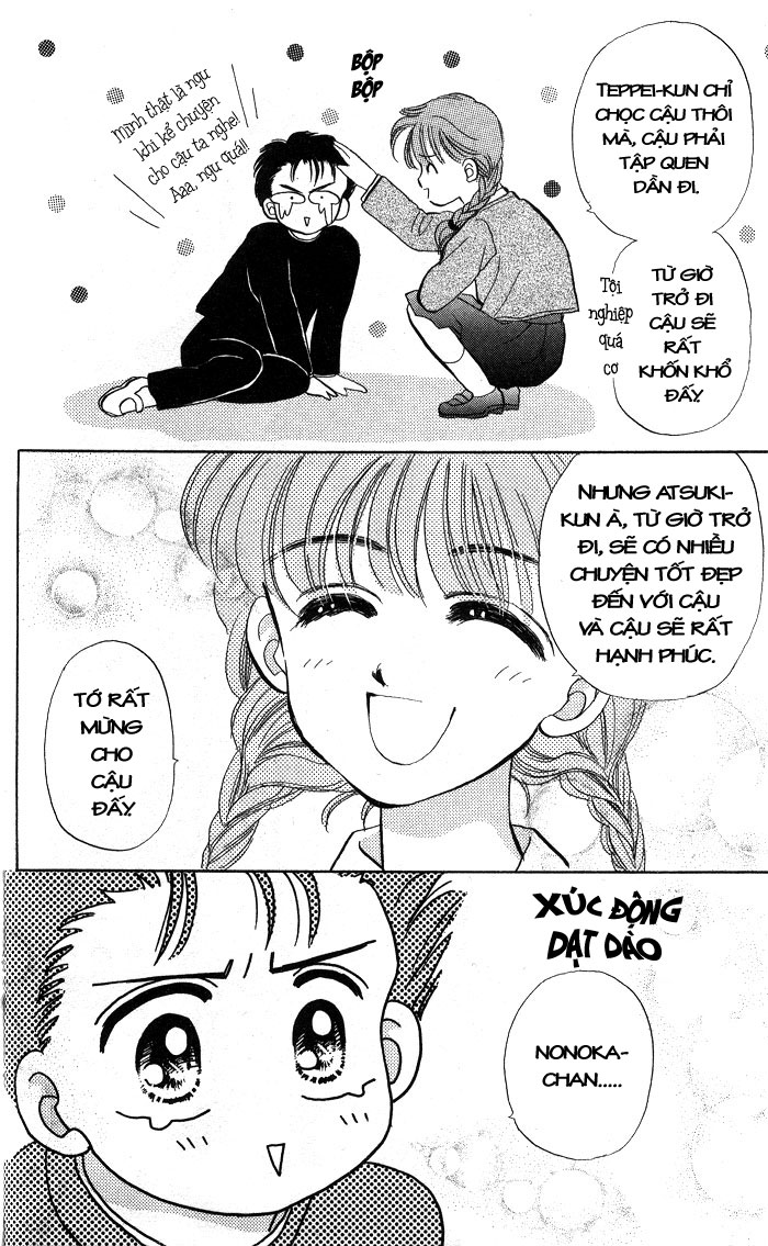 A Fairy Tale for You Chap 006