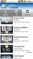 Screenshot of Fancy Widgets Unlocker