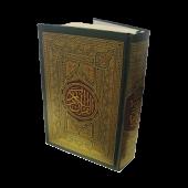 13 Line Quran Juz 21 to 30