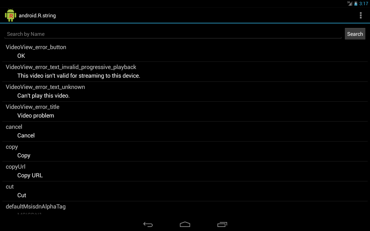 android.R - screenshot