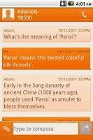 Screenshot of Easy SMS solid Orange theme