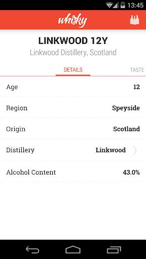 玩生活App|Whisky Map免費|APP試玩