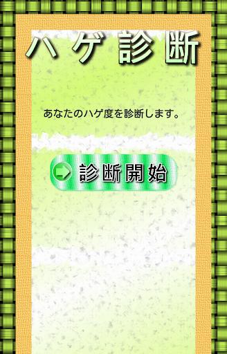 ビジネス - 製品の導入 - 法人様向け製品の購入 - Apple(日本)