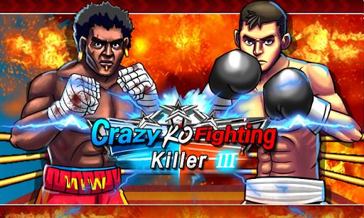 瘋狂格鬥-KO殺手3