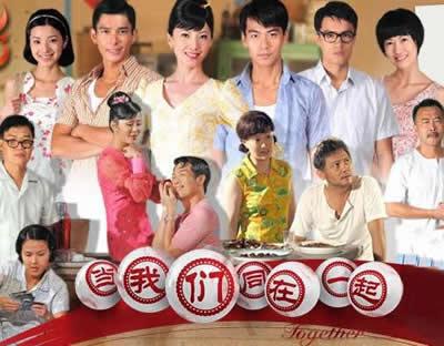 Singapore tv drama series