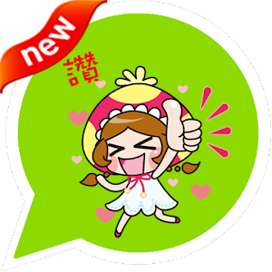 ONLINE免費貼圖☆日本可愛貼圖 蘑菇少女莉卡 中文版 for PC and MAC