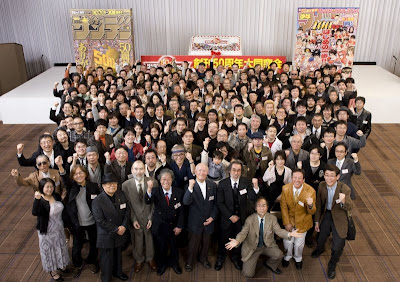 少年 Sunday 少年 Magazine 共庆创刊 50 周年