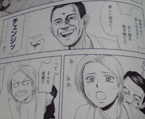 日美一家亲,元首日得美-奥巴马麻生太郎的工口外交