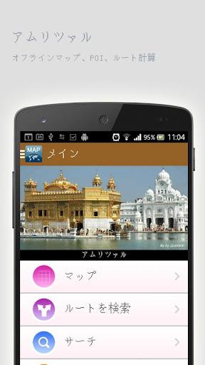 サクサク感がたまらないiPhone用RSSリーダー「Feedly」の使い方