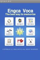 Screenshot of EngcaVoca EnglishBook3