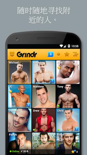 Grindr - 基友聊天 见面 约会的最佳社交网络