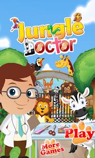 叢林醫生女孩子的遊戲