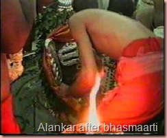 mahakal-Alankar after Bhasma Aarath