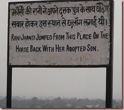 jhansi fort jumping point board