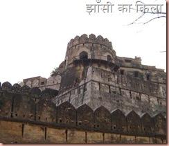 jhansi fort 3