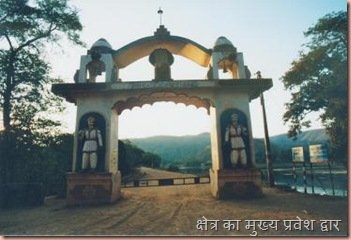 Bhoramdeo temple Main Gate