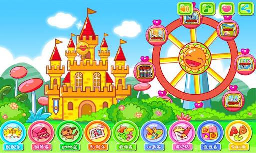 儿童宝宝游戏乐园
