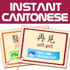 Instant Cantonese icon