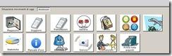 clip_image043_thumb Manuale operativo versione 1.1