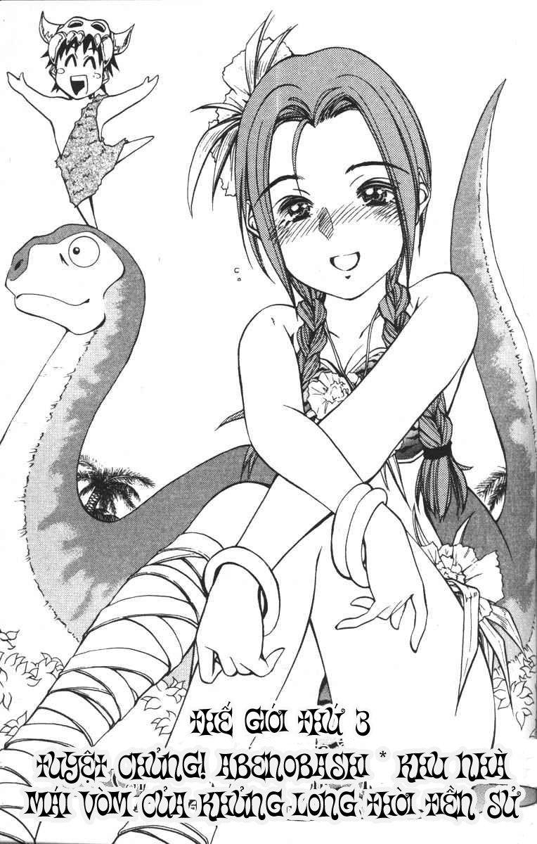 Abenobashi Mahou Shoutengai Chap 003