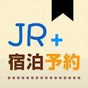 日本旅行(JR+宿泊予約) logo