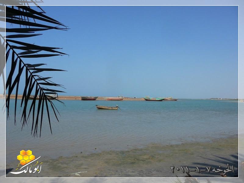 مكان جديد من اليمن السعيد . . . الخوخه 108.JPG