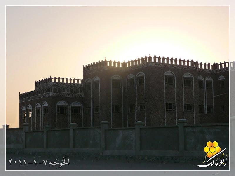 مكان جديد من اليمن السعيد . . . الخوخه 115.JPG