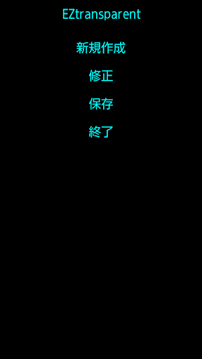 【TVBS】「馬卡茸」危機!? 總統拿了「馬卡龍」卻不吃- YouTube