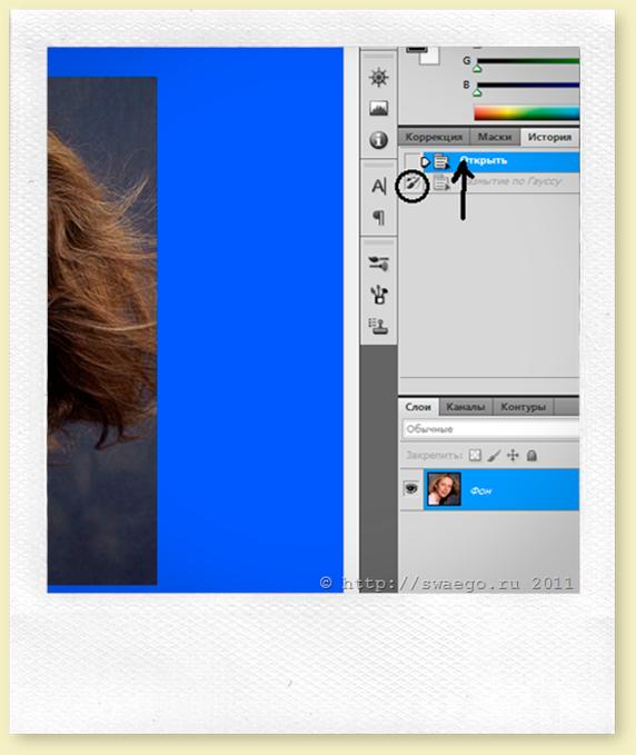 Как убрать жирный блеск с лица в Photoshop CS5