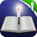 The Sealed Nectar   Darussalam books reference apps
