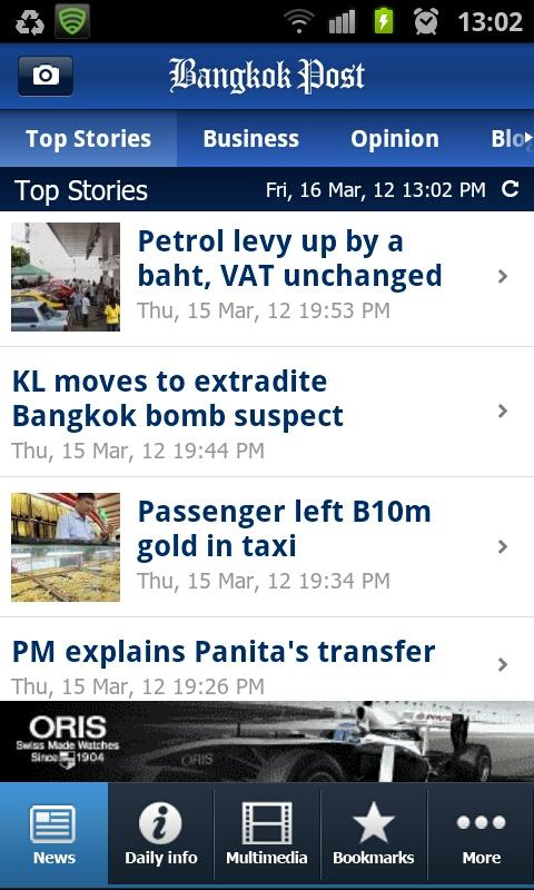 BangkokPost for Android mobile - screenshot