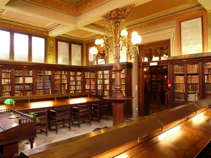 biblioteca arus.JPG