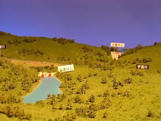 宇連ダムと大島ダム(模型)