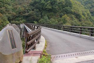 瀬戸権現大橋