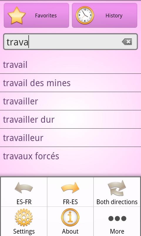 Spanish French Dictionary - screenshot