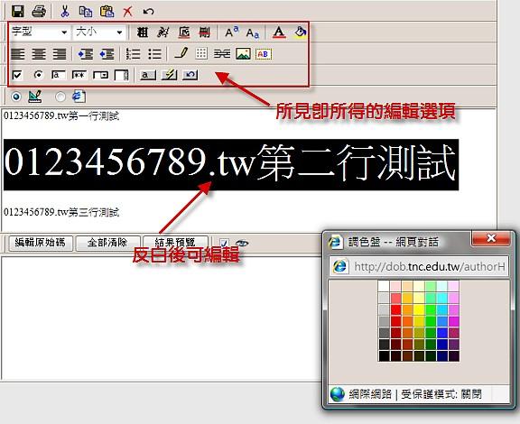 2009-04-08 21-14-51.jpg