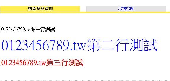2009-04-08 21-22-45.jpg