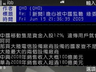 Screenshot0022.jpg
