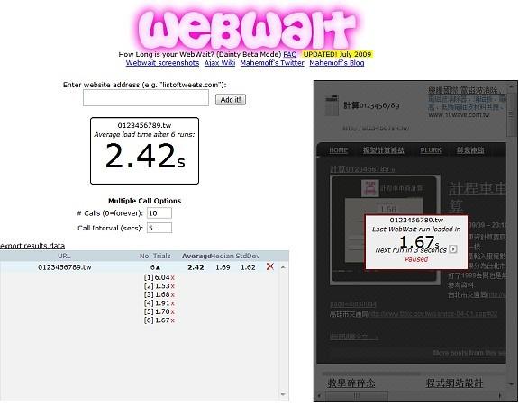 webwait.jpg