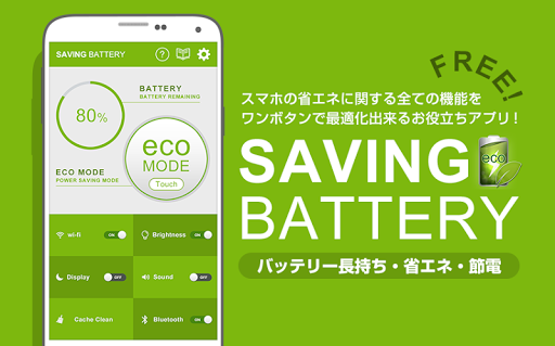 Saving Battery-Battery Energy