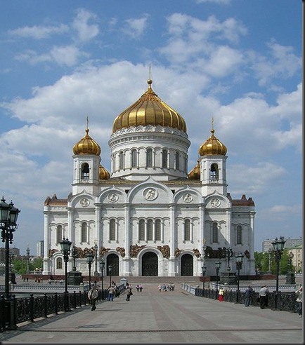 471px-Moscow_-_Cathedral_of_Christ_the_Saviour