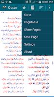 Screenshot of Asan Quran Urdu