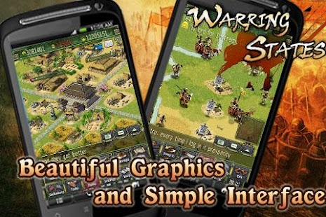 Warring States Deluxe - screenshot thumbnail