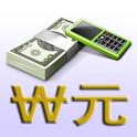 위안 계산기 - 환율 계산기 icon