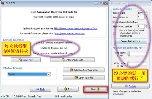 zero assumption recovery 9.2 license key