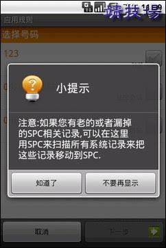 J369_14+spc.jpg