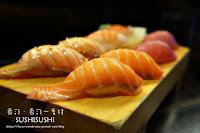 壽司.壽司一番技