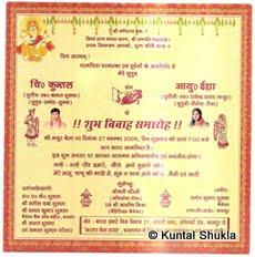 The Best Wedding Invitations For You Wedding Card Invitation Hindi