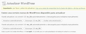 actualizar_wordpress_02